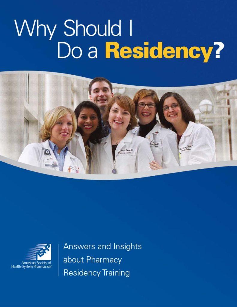 ASHP Residency Brochure